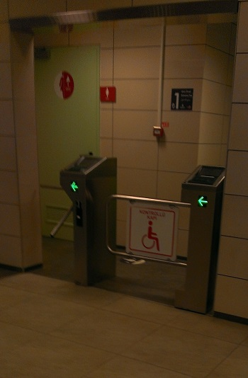 Washroom at Soğanlık Metro Station on M4 line